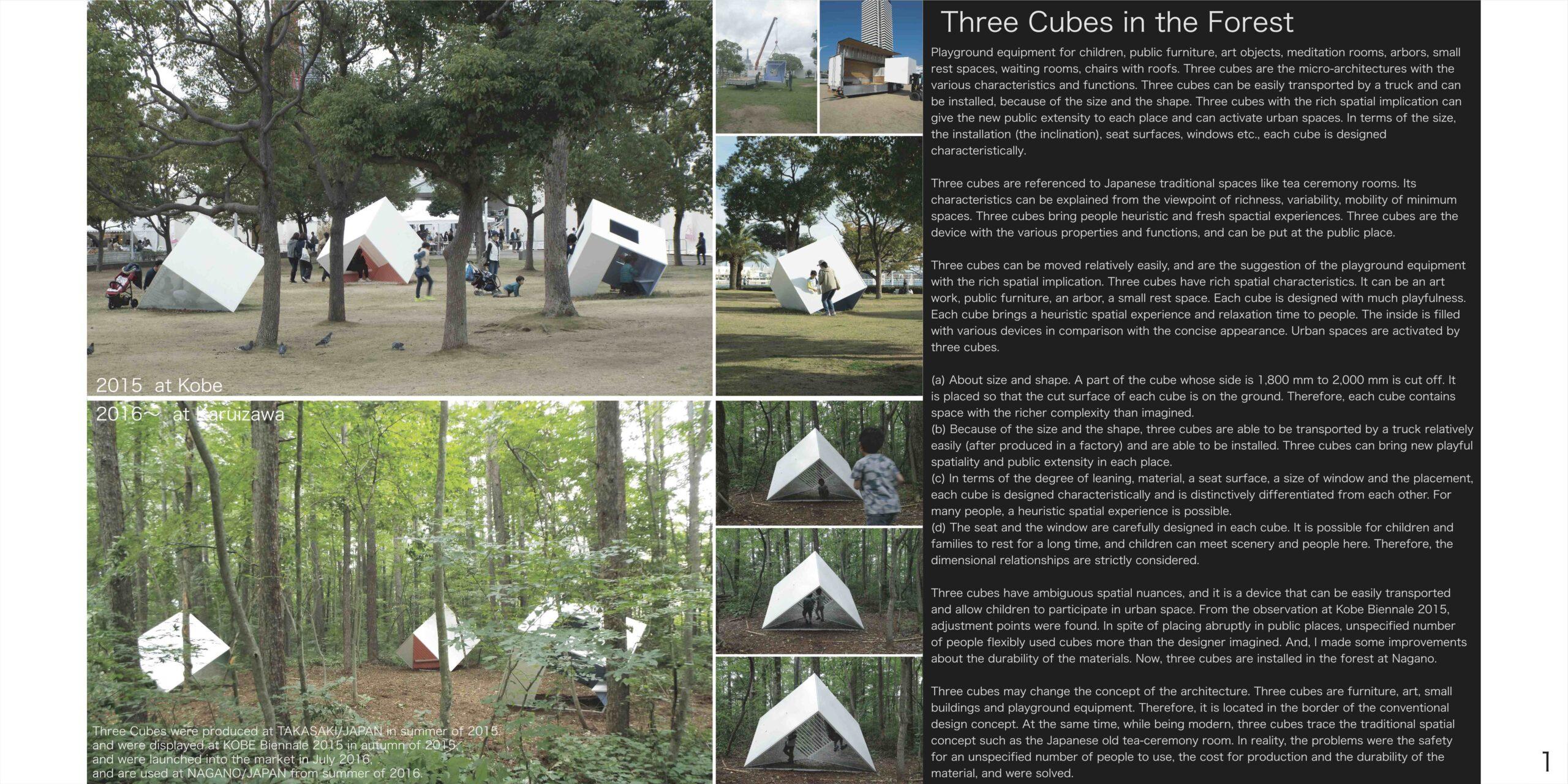 10 Finalist Three Cubes (1)