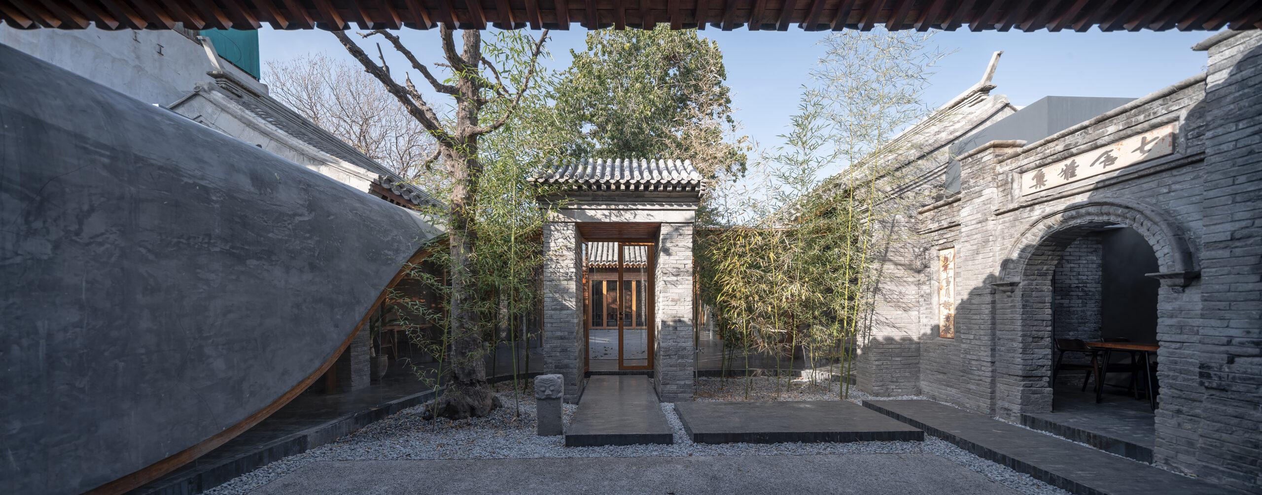 Front Courtyard © Wu
