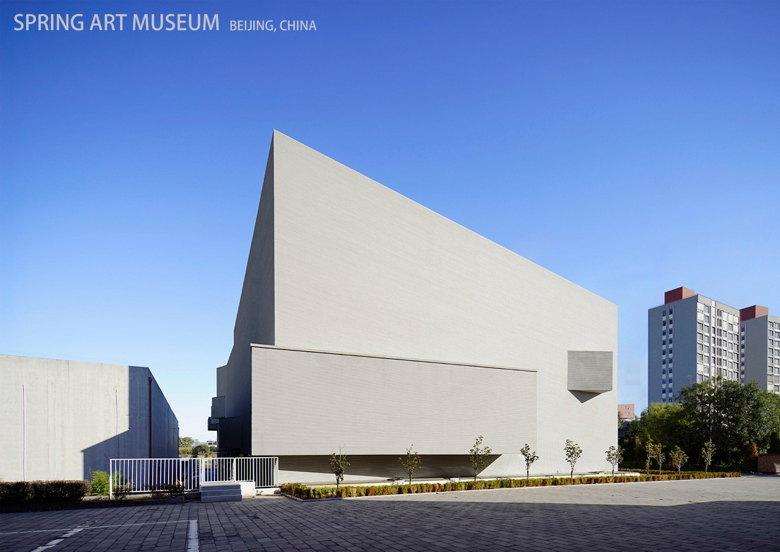 Honorable Mention In Architectural Design Spring Art Museum 01