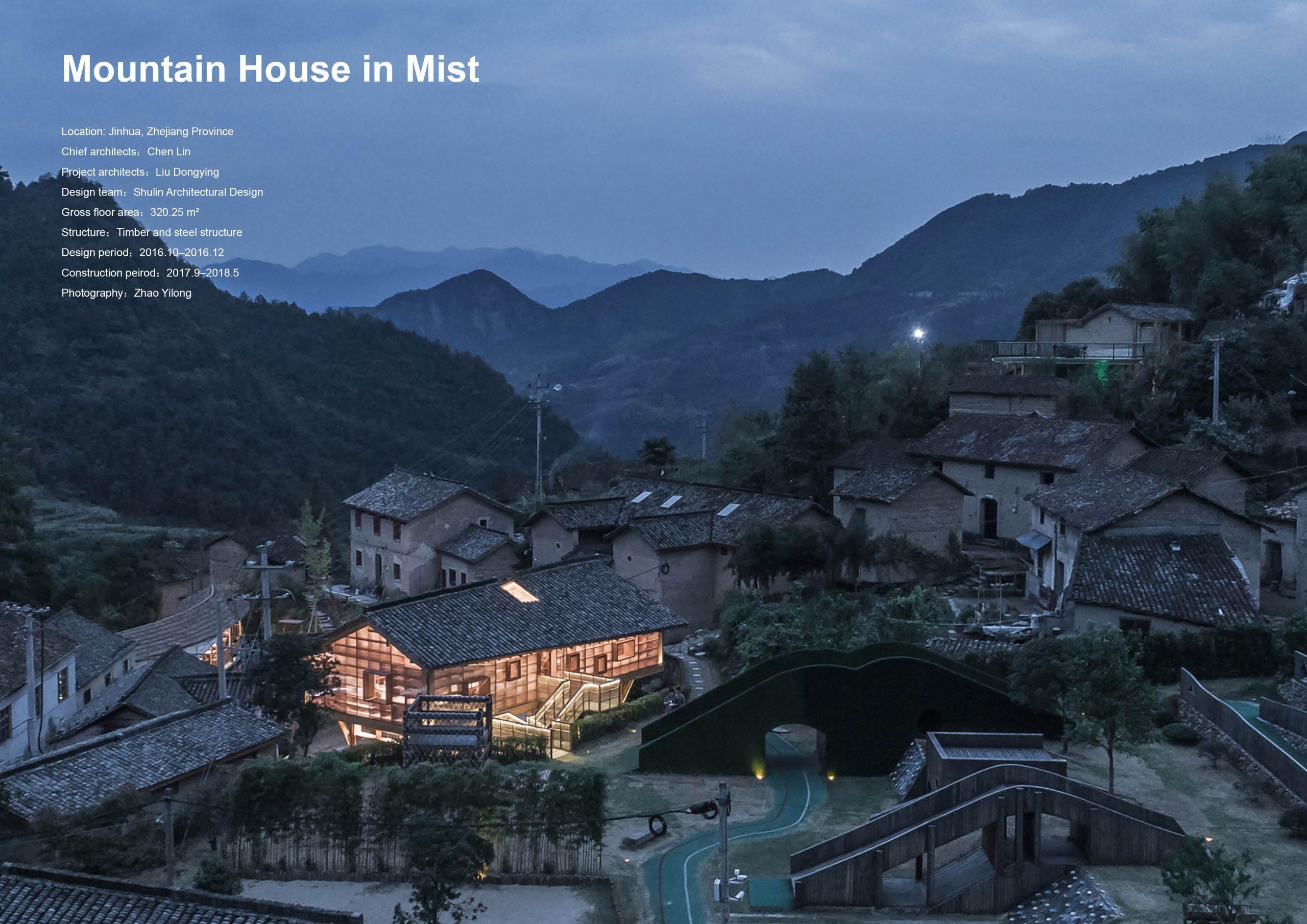 Silver Prize In Architectural Design Book House 01